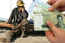 جزییات پرداخت عیدی کارگران ساعتی و پارهوقت اعلام شد