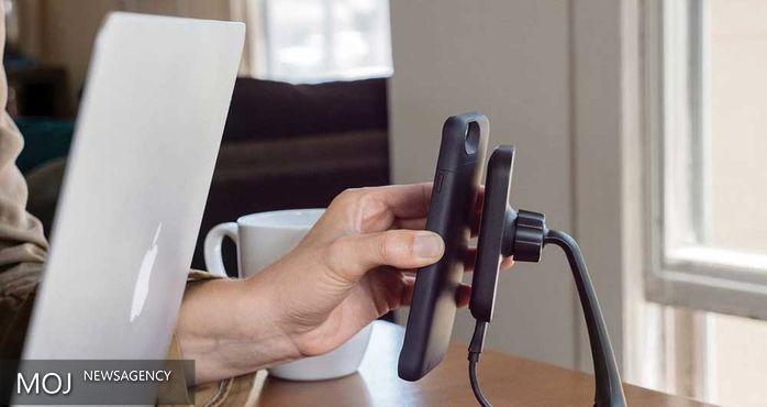 فناوری تازه ای از ال جی برای شارژ گوشی