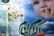 ثبت نام ۷۹۰ نیکوکار حامی ایتام در دهه اول ماه محرم در اصفهان