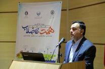 پیش رویداد همنت فاضلاب در شرکت آبفای استان اصفهان برگزار شد