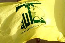 حزب الله لبنان حادثه تروریستی فرانسه را محکوم کرد