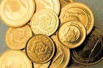 آغاز حراج سکه