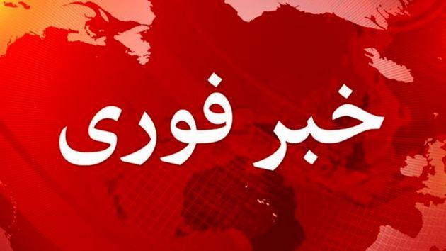 کابل با انفجاری مهیب به لرزه در آمد