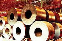 تولید ورقهای فولادی نقش دار در فولاد مبارکه
