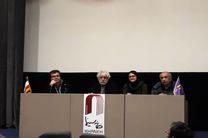 بحران فقر ویراستاران سینمایی در بازار کتاب/ بزرگداشت برای سه احیاکننده سینما