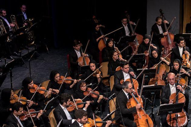 اجرای جدید ارکستر سمفونیک تهران برگزار می شود