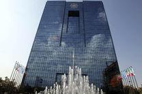 آییننامه جدید مدت و طرز نگهداری اسناد و دفاتر بانکها ابلاغ شد