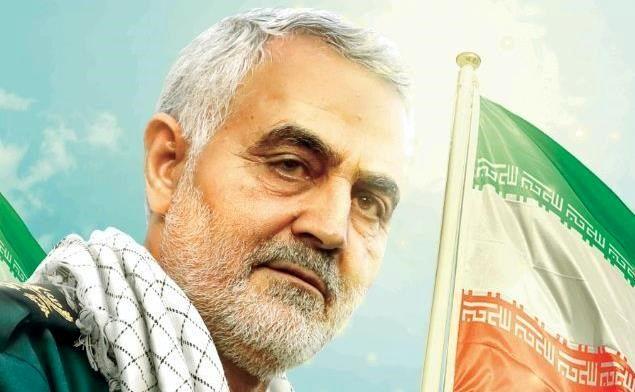 مراسم چهلم شهادت سردار سلیمانی در یزد برگزار شد