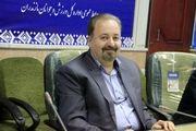 شناسایی و ساماندهی کودکان کار در مازندران