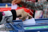 اعلام نتایج اولیه انتخابات ریاست جمهوری تا دقایقی دیگر