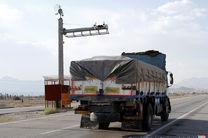 کیلومتر 135 جاده  بندرعباس – سیرجان از 30 مهر بسته می شود