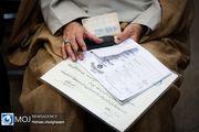 آخرین آمار ثبت نام در انتخابات مجلس خبرگان اعلام شد
