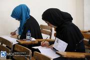 انتخاب رشته متقاضیان رشته های دانشگاه آزاد آغاز شد