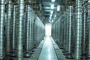 سازمان انرژی اتمی در حال طراحی راکتوری مشابه آب سنگین اراک است