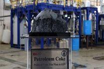احداث کارخانه تولید کک نفتی در دستور کار پژوهشگاه نفت