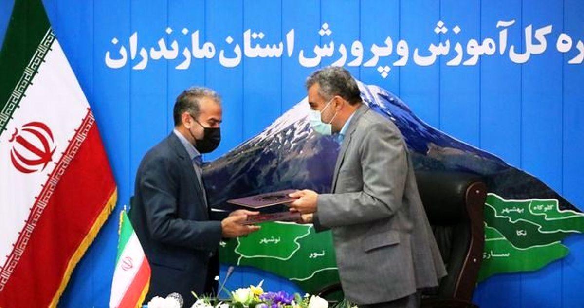 امضای تفاهم نامه همکاری مشترک آموزش و پرورش و شرکت آب و فاضلاب استان