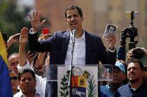 نماینده خوان گوآیدو با مقام های پنتاگون دیدار و گفتگو می کند