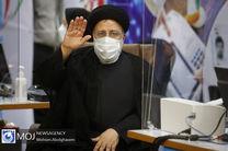 ثبت نام آیت الله سیدابراهیم رئیسی در انتخابات ریاست جمهوری ۱۴۰۰