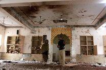 داعش مسوولیت انفجار تروریستی در پاکستان را برعهده گرفت