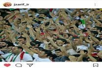 ظریف: صعود مقتدرانه تیم ملی فوتبال به جام جهانی مبارک