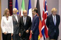 ادامه مذاکره با اروپایی ها جدیدترین تصمیم دولت برای حفظ برجام