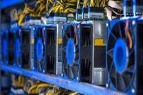 کشف 229 دستگاه استخراج ارز دیجیتال درهرمزگان
