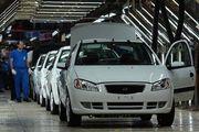 گزارش ارزشیابی کیفی خودرو در آبان ۹۹