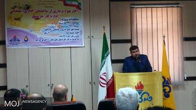 حق آلایندگی شرکت های نفتی در خرمشهر به حساب شهرداری ها واریز می شود