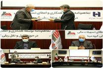 بانک صادرات ایران به توسعه راه آهن شتاب داد