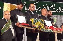 دارالقرآن اهل بیت خمینی شهر وقف آستان قدس رضوی شد