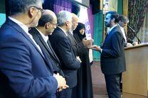 انتخاب پژوهشگر برتر استان اصفهان از شرکت گاز