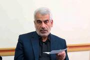 ترامپ می خواهد مردم ایران را مایوس کند