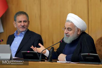 جلسه هیات دولت - ۲۴ مرداد ۱۳۹۷/حسن روحانی ریاست جمهوری