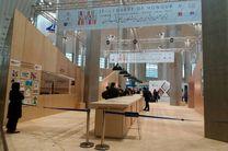 باران غرفه مهمان ویژه نمایشگاه کتاب را تعطیل کرد!