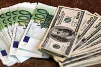 قیمت دلار دولتی ۲۸ اسفند ۹۸ / نرخ ۴۷ ارز عمده اعلام شد