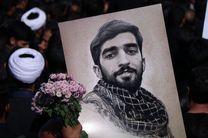 بزرگداشت هفتمین روز خاکسپاری شهید محسن حججی