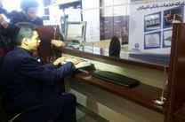 سامانه خدمات بانکی نابینایان در شعب سراسر کشور در حال توسعه است