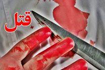 قتل یک زن در کوچصفهان شهرستان رشت