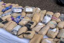 بیش از یک تن مواد مخدر در هرمزگان کشف شد