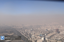 کیفیت هوای تهران ۱۹ دی ۹۸ سالم است/ شاخص کیفیت هوا به ۹۰ رسید