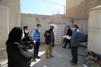 برگزاری اولین برنامه سه شنبه های آبی در استان اصفهان