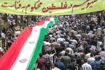 فلسطین باید از بند سلطه رهایی یابد