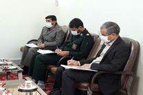 تشکیل قرارگاه حافظان سلامت محله در اردستان