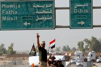 نیروهای عراقی شهرستان دبس را آزاد کردند