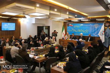 نشست خبری سیزدهمین نمایشگاه کتاب اصفهان