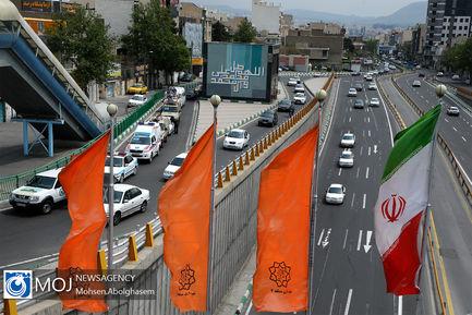 مراسم رژه خدمت نیروی دریایی ارتش در تهران