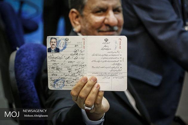 معاون اول رئیس جمهور رای خود را به صندوق انداخت
