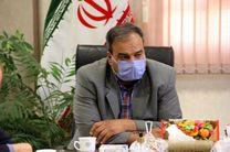 پیام تبریک مدیر کل بهزیستی استان اصفهان به مناسبت روز تشکلها و مشارکتهای اجتماعی