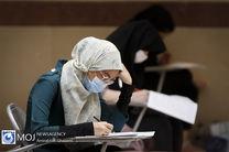 تمدید مهلت ثبت نام آزمون ملی دانش آموختگان دندانپزشکی