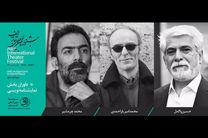 هیات داوران مسابقه ملی نمایشنامه نویسی جشنواره تئاتر الف معرفی شد
